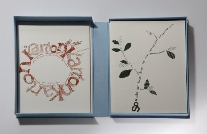 강진숙 작 작은 나무 이야기, 세리그래피 인쇄, 21.5x28.5cm, 1998-99