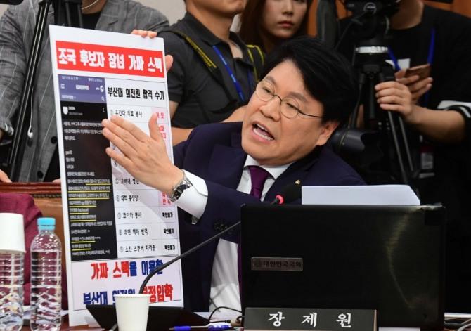 장제원 자유한국당 의원이 6일 서울 여의도 국회에서 열린 조국 법무부 장관 후보자 인사청문회에서 질의를 하고 있다. 사진=뉴시스