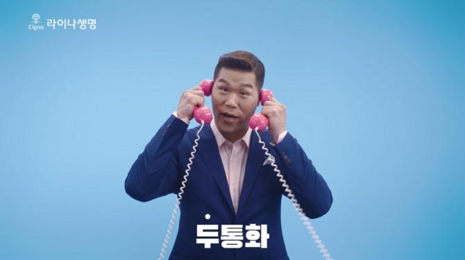 라이나생명은 방송인 서장훈을 모델로 발탁해 행운드림전화 캠페인을 오는 5월까지 전개한다. 사진=라이나생명