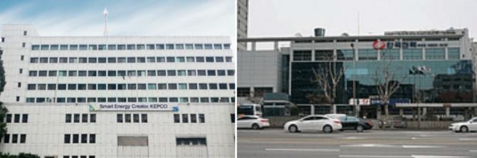 한국전력의 남서울본부(왼쪽)와 관악동작지사(오른쪽)의 모습. 사진=한전 남서울본부 홈페이지