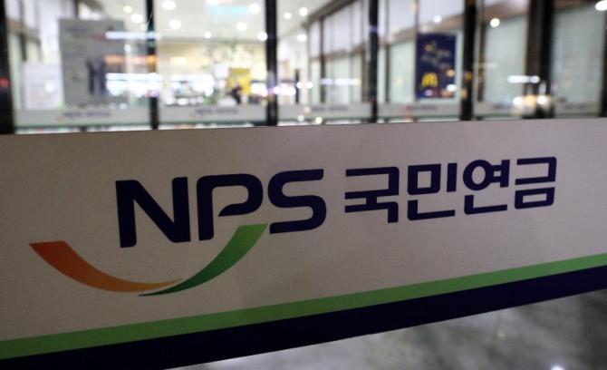 이달부터 국민연금 월평균 지급액이 지난해보다 1870원 오른다.서울 충정로 국민연금공단 건물에 있는 국민연금 로고.
