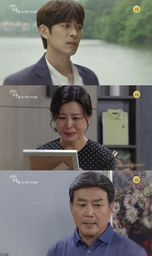 20일 오후 방송되는 KBS2TV 일일드라마 '위험한 약속' 37회에는 한지훈(이창욱)이 부친 한광훈(길용우)과 생모 연두심(이칸희) 뒷조사를 시작하는 반전이 그려진다. 사진=KBS2TV '위험한 약속' 37회 예고 영상 캡처