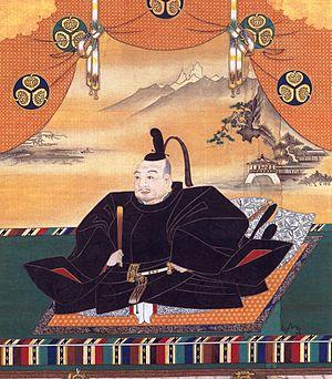도쿠가와 이에야스(德川家康)