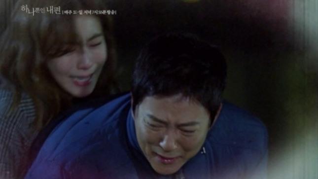 드라마 '하나뿐인 내편'에서 부녀 사이로 나오는 최수종(오른쪽)과 유이.