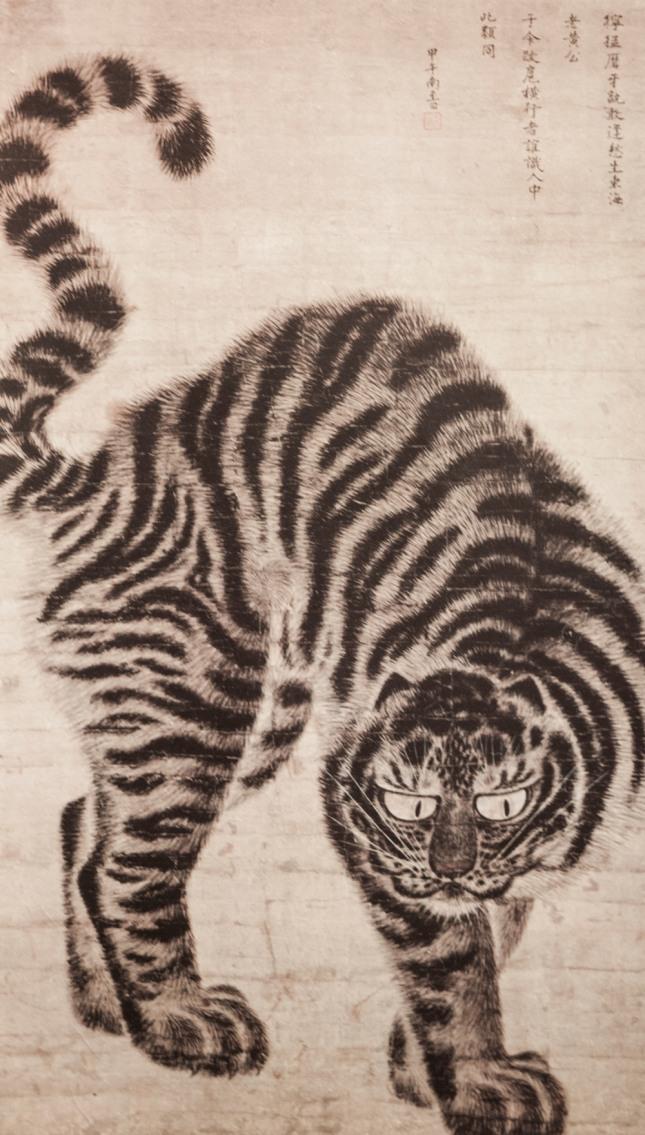 호랑이를 끌고 다니는 꿈은 사람들을 마음대로 움직이게 하거나 큰일을 성사시킨다. 자료=글로벌이코노믹