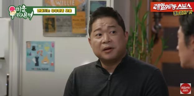 """현주엽 법적 대응, 학대 거부, """"개인 폭력 없음"""" [입장문 전문]"""